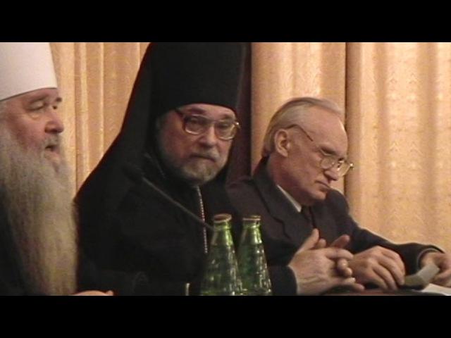 Рождественские Чтения в МПДА (2002) — Осипов А.И.