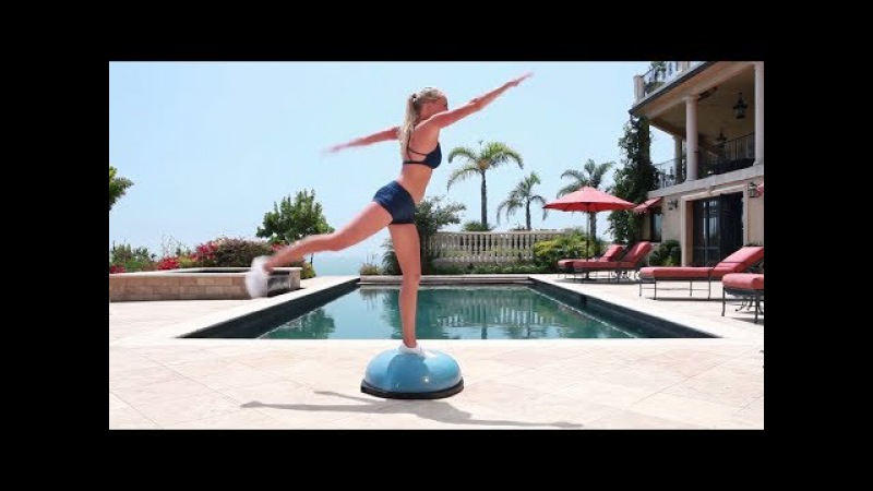 BOSU Ball Workout for Buttocks - BOSU Ball Exercises for Glutes - Sculpt a Perfect Butt