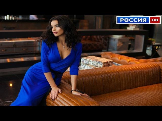 - ИЗ НИЩЕНКИ В МИЛЕДИ - Мелодрамы русские новинки 2016 HD
