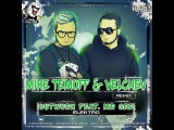 Outwork feat. Mr Gee - Elektro (Mike Temoff &amp Velchev Remix) (Radio Edit)