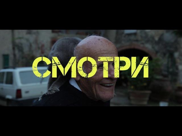 СЪЕДОБНОЕ-НЕСЪЕДОБНОЕ/БАКУ/БАКИНСКИЙ ДВОРИК/ОГОНЬ ГОРА/ТАНДЫР