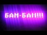КоТ - Русский памп (Pumping House mix)