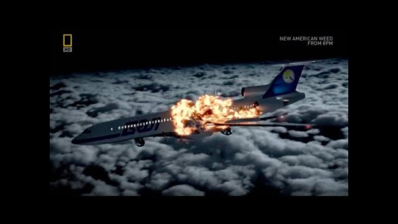 Секунды до катастрофы | Смертельный Полёт | National Geographic