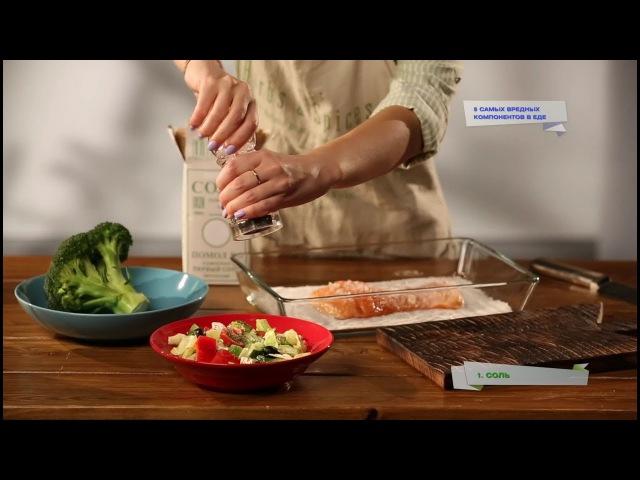 5 самых вредных компонентов в еде
