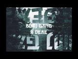 Bomj Gang в деле |ДЗЕН| |#12 (неофициальный)| |BG|