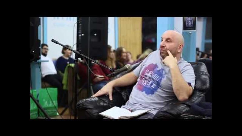 Сатья дас, лекции 2018 в Кемерово – 4 заблуждения женщины о любви