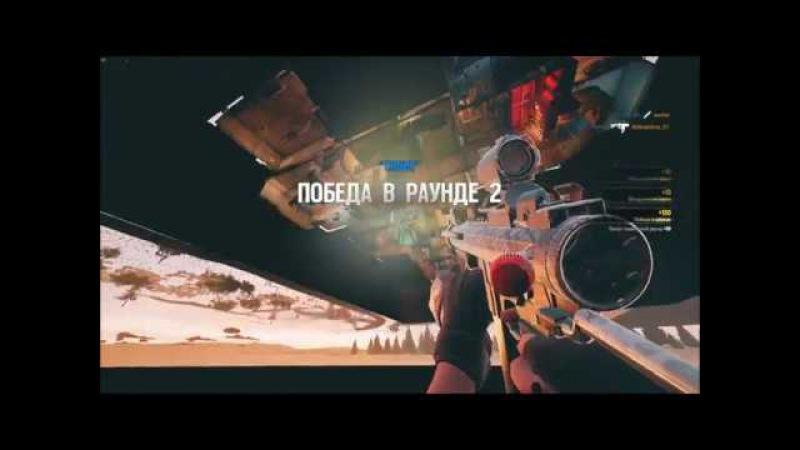 RANDOM MOMENTS 4 (Tom Clancy's Rainbow Six Siege)