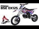 Обзор питбайка BSE DX 125