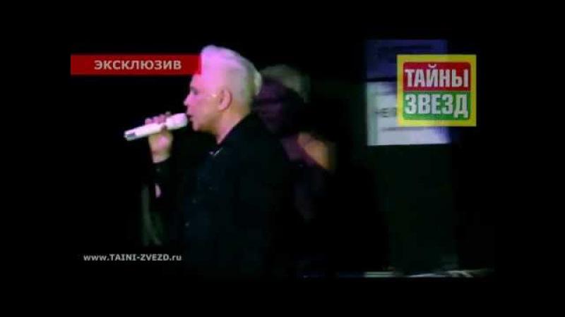 Борис Моисеев - Петербург-Ленинград 16 июля 2011 клуб ЦС