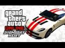 GTA Online - Ocelot Pariah The Doomsday Heist