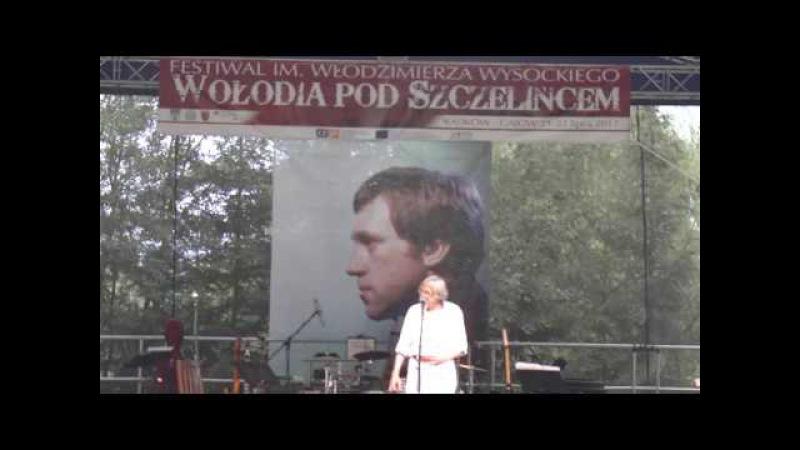 Eugeniusz Tiemnikow - Rozmowa przed telewizorem - Włodzimierz Wysocki, tłum. W. Wróblewski