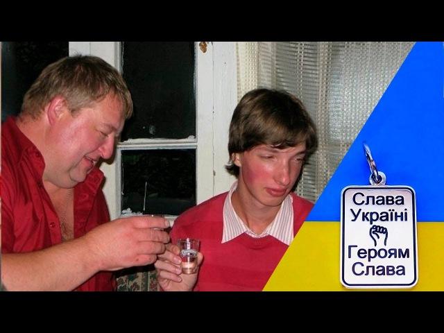 Реакция русни на Слава Украине