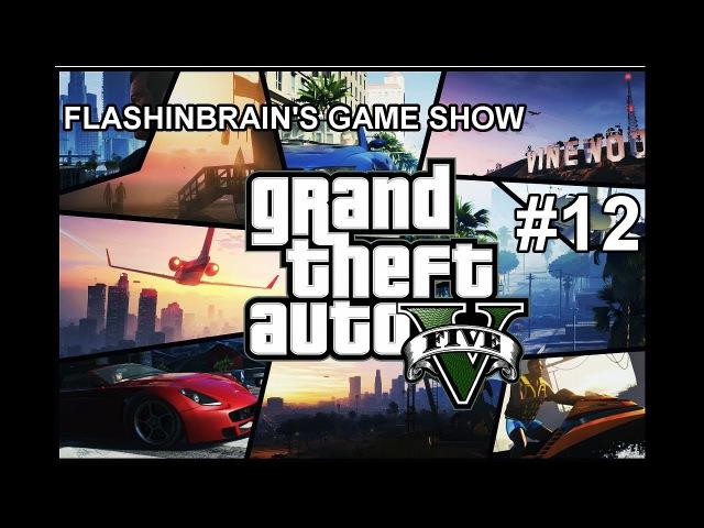 Grand Theft Auto V 12