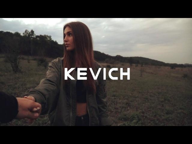 KEVICH - Вулкан (DJ Numor Chillout Remix)