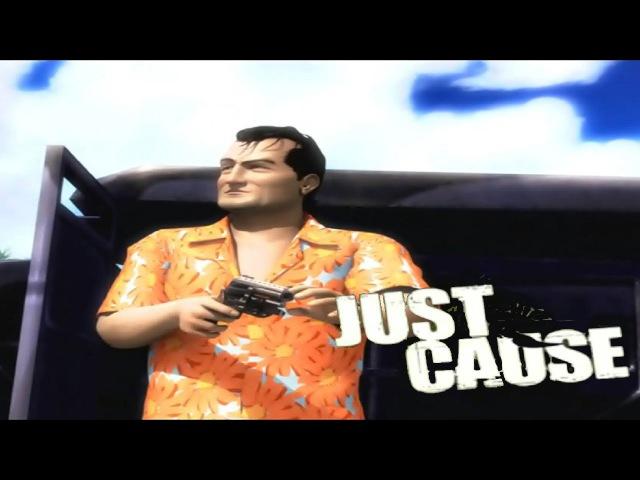 СЛИШКОМ МУЛЬТЯШНО - Just Cause 1