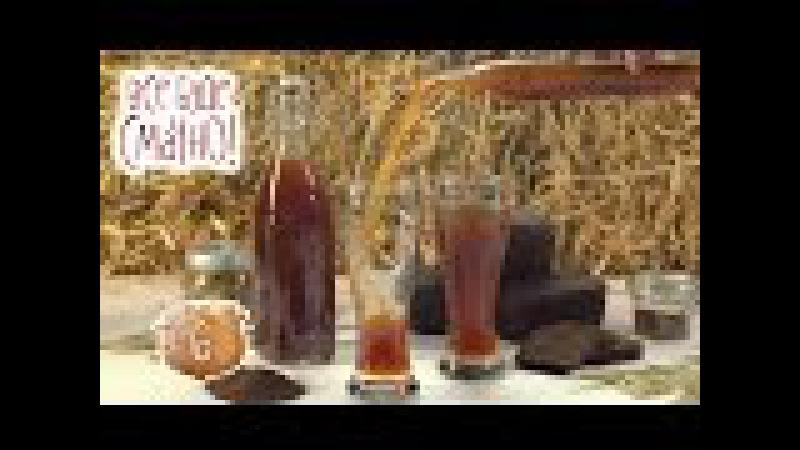 6 место: Пиво из хлеба — Все буде смачно. Сезон 4. Выпуск 58 от 29.04.17