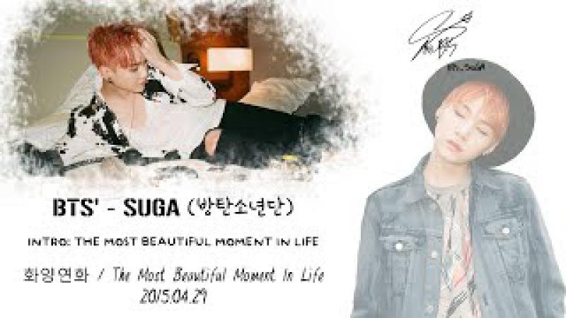 BTS (방탄소년단) - INTRO The Most Beautiful Moment In Life Pt.1 화양연화 [Lyrics Han Rom Eng]