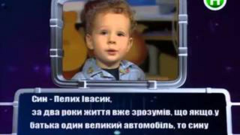 Один за всех. Кузьма Скрябин. Выпуск 26.12.2003