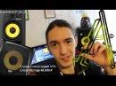 ANAGLIF_Vlog: Саб за 40000/Студия с мониторами KRK RP8G3