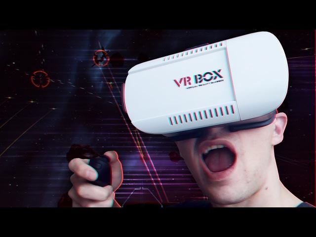Дешевый VR Box с Aliexpress [КОНКУРС]