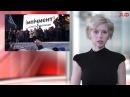 Спасет ли Сандра, Украину от Порошено Екатерину Великую скинут в море