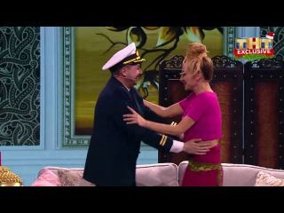 Comedy Woman: Капитан дальнего плавания