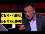 Михеев - это уже классика! РАЗОБРАЛ Украину на меленькие кусочки! Лучше и не скажешь!
