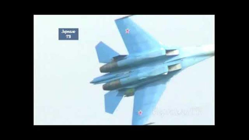 Асы России. Самый высший пилотаж над крышами Москвы . Кинохроника