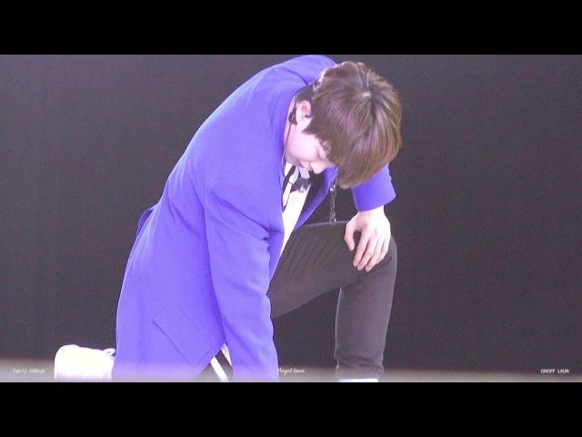 180212 • 온앤오프 (ONF) - Difficult • WDC: OLYM-POP Festival • Laun