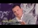 Алексей Волов, Best Western Premier Mona: О материальной и нематериальной мотивации персонала отеля