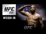 ВЗВЕШИВАНИЕ к UFC 221