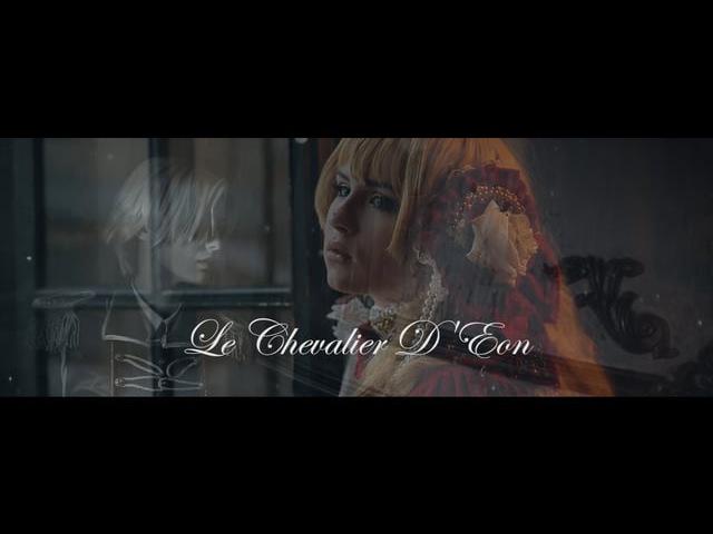 Le Chevalier D'Eon - cosplay teaser