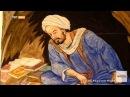 İbn-i Sina - Asya'nın Kandilleri - TRT Avaz