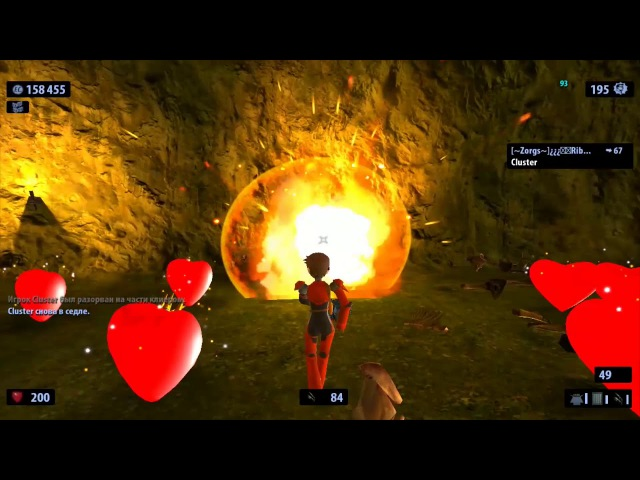 Serious Sam HD: Thana's Insanity_Prologue - Inlove