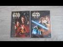 Звездные войны: Атака клонов и Месть ситхов (Star wars) DVD