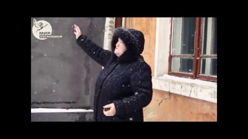 Жители Стаханова вспоминают события 2015 года
