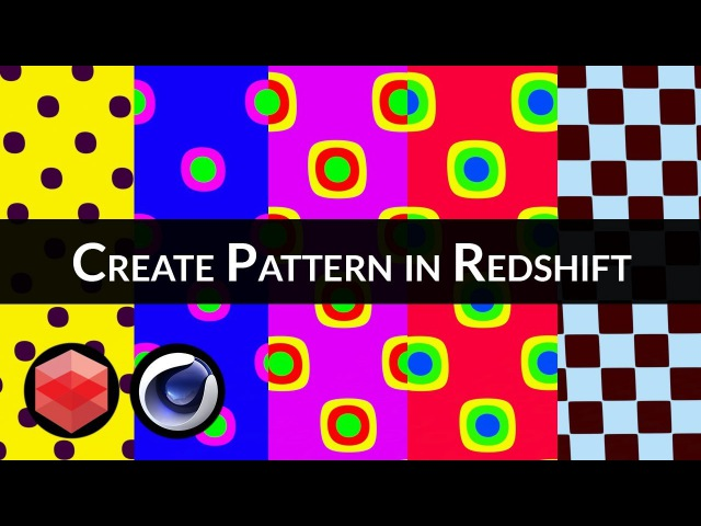 How to make pattern using redshift for c4d [CINEMA 4D TUTORIAL]