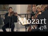 W.A. Mozart Piano Quartet No. 1 KV 478 Pogostkina, Hagen, Meyer, Ducros