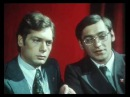 ГОЛУБКА 1978 (2)