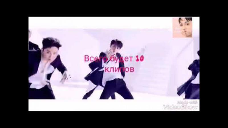 Угадай K-POP клип по смайликам | Guess K-pop mv by emoji | Guess that 10 k-pop songs | K-pop game