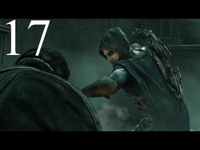 Прохождение Thief-Убили Ловца воров! (17)