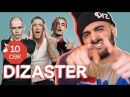 Узнать за 10 секунд | DIZASTER угадывает треки Oxxxymiron, Lil Pump, Иванушки Int. и еще 32 хита