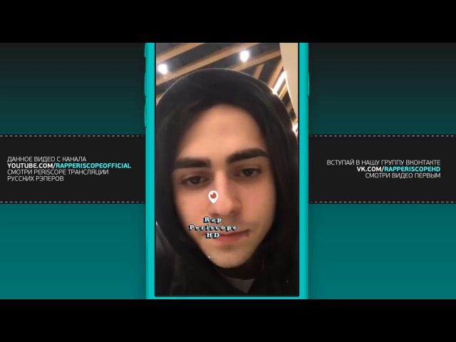Lizer о Лил Морти Face Закат Optimus Gang анонс микстейпа и клипа 13 1 2018