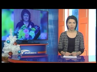На 51-м году ушла из жизни Оксана Владимировна Соляник - 18.01.2018