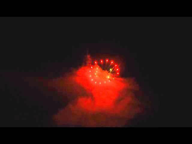 25 Shot Smiley Face Firework Cake EpicFireworks