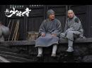 Видео к фильму «Шаолинь» (2011): Трейлер