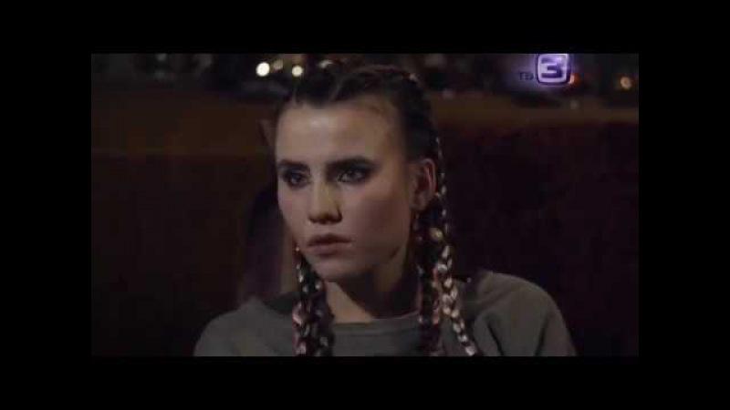 Пятая стража 1 сезон 20 серия