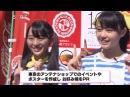 STU48 お好み焼きPRサポーター 今村美月 滝野由美子 土路生優里17 10 10
