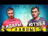 NEMAGIA кидает блогеров на деньги   Полный разбор   ВидеоОбзор#3