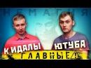 NEMAGIA кидает блогеров на деньги   Полный разбор   ВидеоОбзор 3